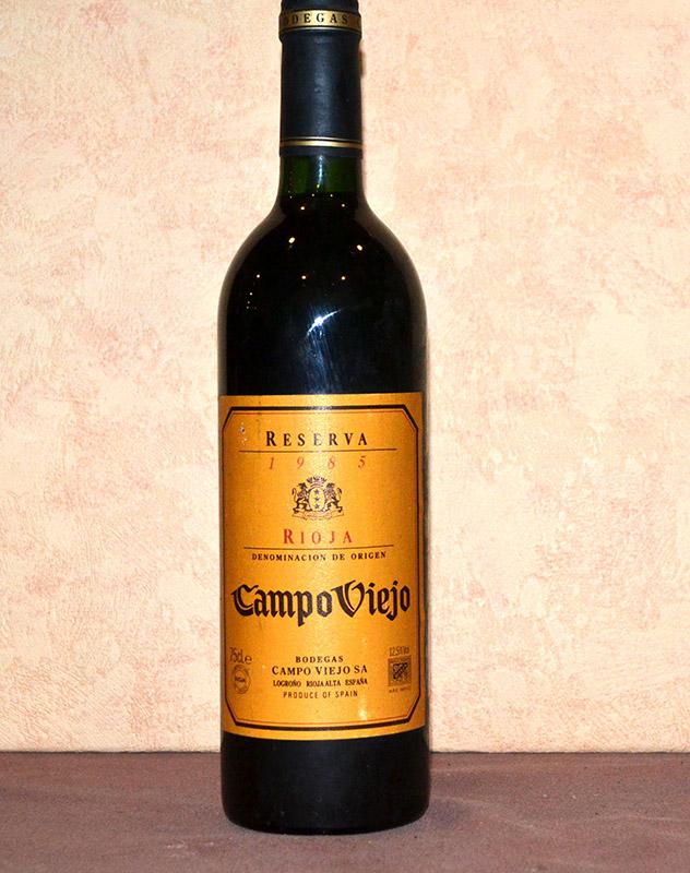Campo Viejo Reserva 1985
