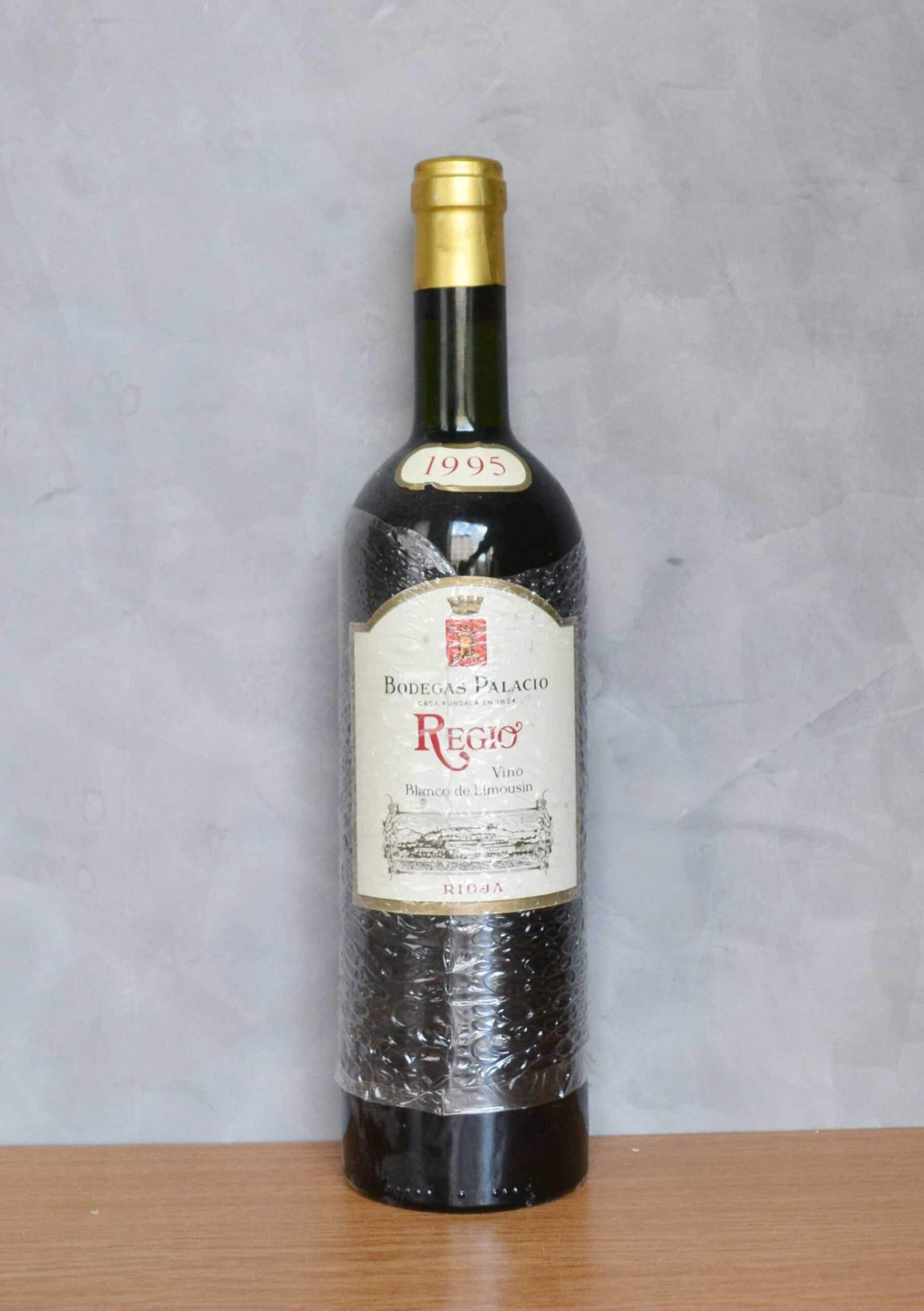 wineries palace regio 1995