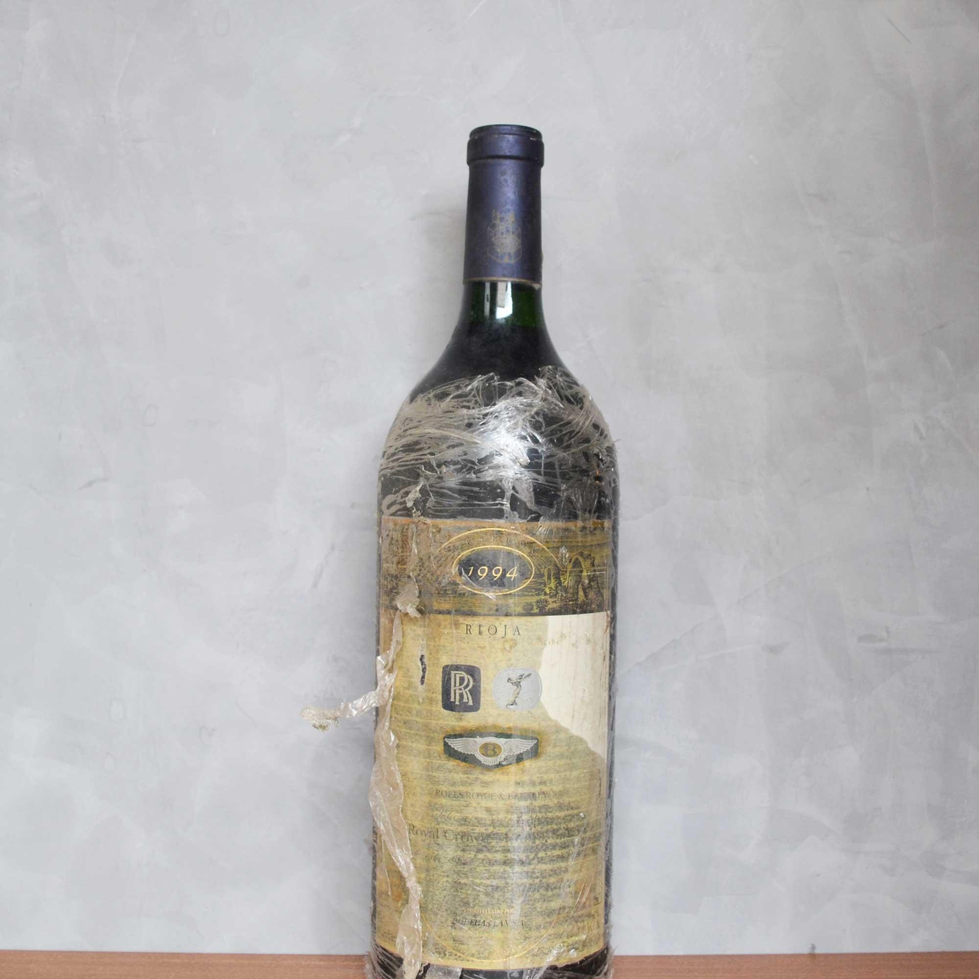 lan magnum reserve 1994