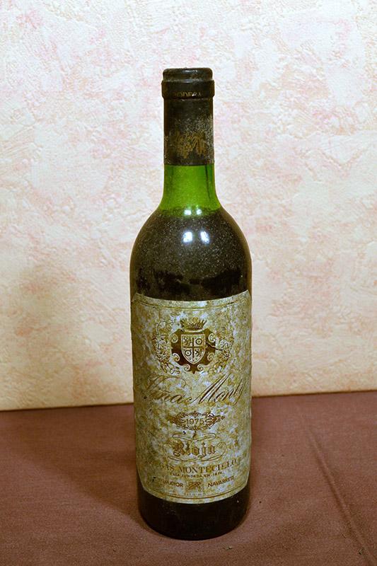 Monty Montecillo Reserva Vineyard 1975